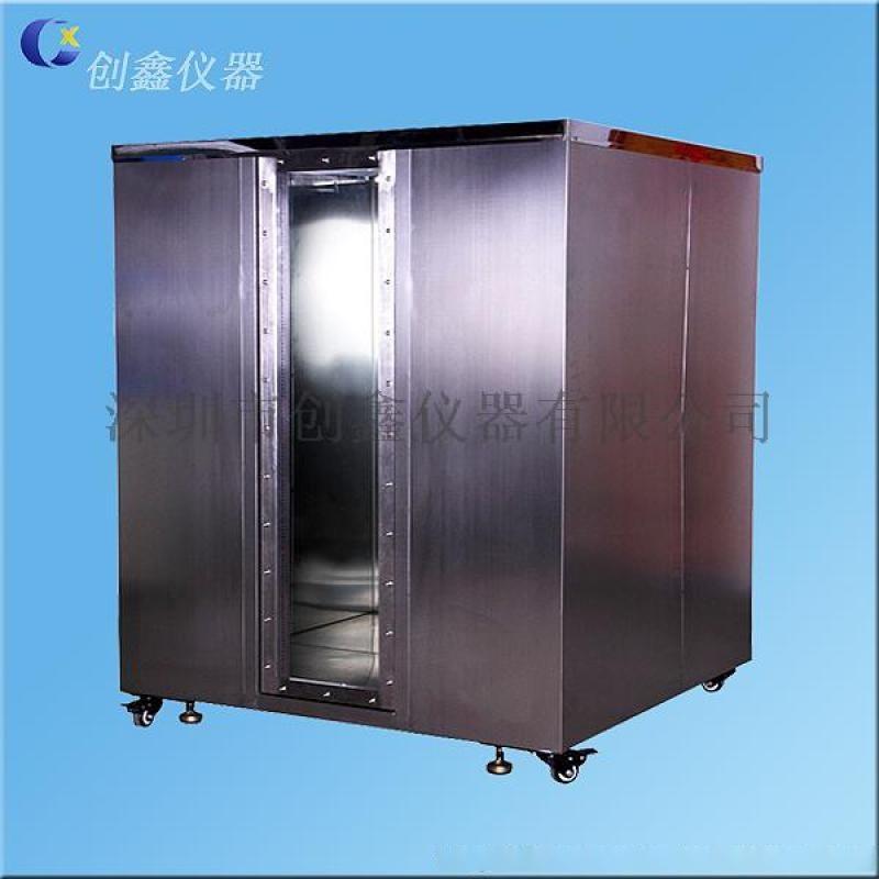 GB4208-IPX7浸水試驗箱