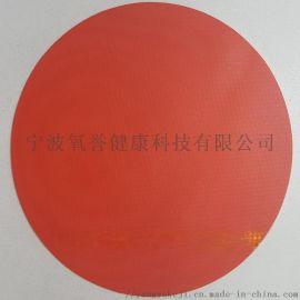 耐酸碱阻燃防化服面料
