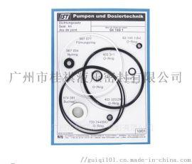 桂祺铰接密封圈液压马达密封件公司