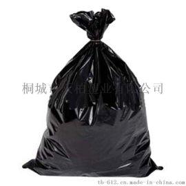 黑色大號垃圾袋加厚一次性物業酒店用塑料垃圾袋