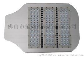 模组路灯外壳 优质路灯外壳优惠定制