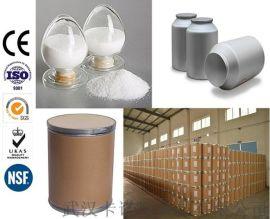烷基羟肟酸生产厂家 样品提供
