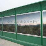 瀋陽段高速公路橋樑專用氟碳噴塗金屬聲屏障廠家