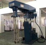 乳化机 均质机 搅拌设备 高速乳化机