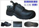 高品質保護足趾安全鞋(601)