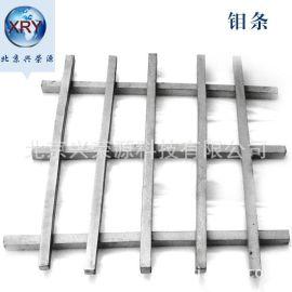 99.95熔炼钼条Mo-4特种钢材钼条合金添加钼条