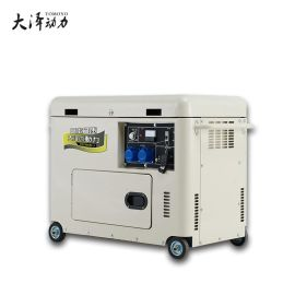 大泽动力 静音柴油发电机7KW TO7900ET-J 单三相220V 380V 新疆用