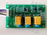 英展三色報  檢重板 聯貿報 配料控制板電路線路板
