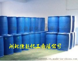 生产 十六烷基三甲基氯化铵(1631)