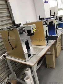 松岗小型激光镭雕机,便携式激光打标机