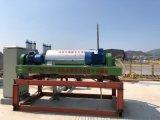 全自动建筑工地泥浆水处理设备