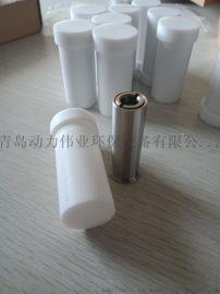 3#不锈钢油烟滤筒  油烟采样**专用不锈钢滤筒