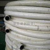 三元乙丙橡胶水冷电缆胶管,中频炉用阻燃水冷电缆胶管