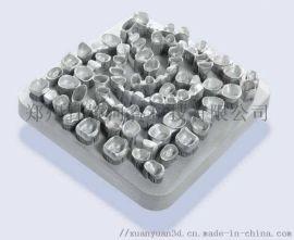 3D打印产品SLA快速成型手板模型厂