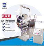 【德工】BYC-300 丸剂片剂包衣机