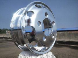 甘肃考斯特16轻量化铝合金轮毂锻造轮毂