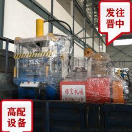 铝扣板加工机械 铝天花冲压设备 生产集成吊顶的机器