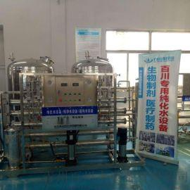 买车用尿素液设备--青州百川为您提供设备技术与配方