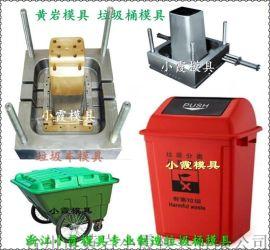 650L注塑工业垃圾车模具设计生产