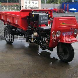 直销小型柴油三轮车建筑工程自卸车家用拉粮三马子