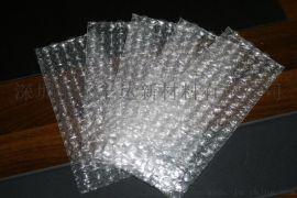 汽泡袋 汽泡连体袋 订做汽泡袋