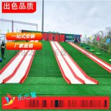 景區滑草滑道設計安裝  彩虹滑道  人工草皮