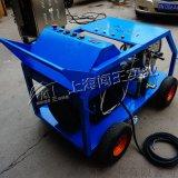 500公斤高壓水噴砂清洗機 除鏽除漆氧化皮清洗設備