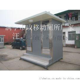 移动公厕、环保厕所、公共厕所、环保移动公厕