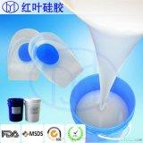 耐高溫矽膠液體矽橡膠加成型高溫硫化矽利康