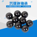 厂家直销氮化硅陶瓷球1.588mm精密陶瓷球