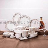 精美陶瓷食具-美麗花園56頭