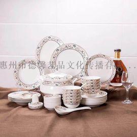 精美陶瓷餐具-美丽花园56头