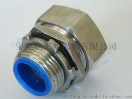 304不锈钢软管接头M20*1.5