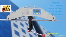 钢芯铝绞线张力仪 300KN幕墙拉索张力检测仪