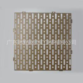 氟碳铝单板冲孔,穿孔铝单板,铝单幕墙