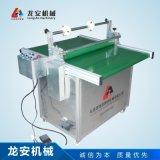 LA700B输送带覆膜机 木板贴膜机 PVC过胶机