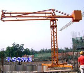 内蒙古呼和浩特12米混凝土布料机施工案例