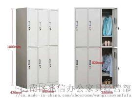 工厂 衣柜 重庆兆信铁皮柜 衣柜012