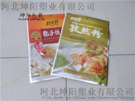 供应东北特产牛皮纸自立袋厂家调料包装袋定制