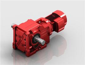 螺旋锥齿轮减速机K系列斜齿轮减速机(迈传)专业工厂
