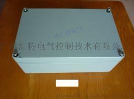 防水接线盒 室内室外防爆防火铸铝盒 配电箱