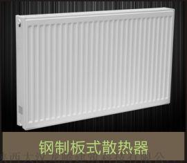 魯爾系統散熱器(鋼制板式散熱器)