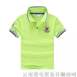 广告衫咨询云南道屯贸易有限公司