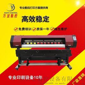 墙纸背景墙打印机 客厅装饰画打印机 玻璃移门打印机