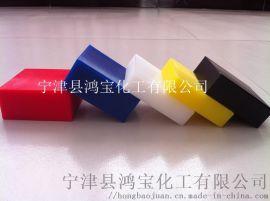25mm毫米厚超高分子量聚乙烯板 生产厂家