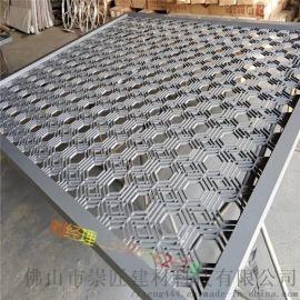 鏤雕花鋁單板#¥#室外幕牆鋁單板