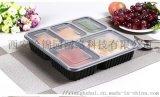 一次性塑料飯盒_快餐盒_一次性打包餐盒生產廠家