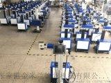 喷码机哑膜精细喷码,苏州金米兰激光