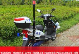 西安两轮巡逻电动车 巡逻摩托车 电瓶车巡逻