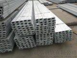 永州熱鍍鋅槽鋼|湖南鍍鋅槽鋼現貨